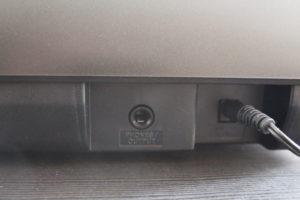 Yamaha NP 12B Anschluss für NetzJPG